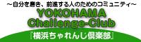 yokohama challenge club
