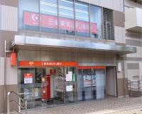 三井三菱UFJ銀行